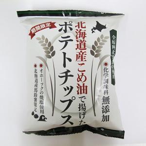 販売元:ナチュラルストア日向  フード・菓子 内容量 60g  原材料 じゃがいも(北海道産、遺伝子...