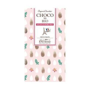ダーデン チョコっとビオ 有機ココシュガーチョコレートアーモンドミルク