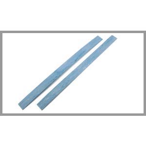 ヒロボー HIROBO パーツ 【0400-004】 金属製クラッチベルライニング ※レターパック可|itempost