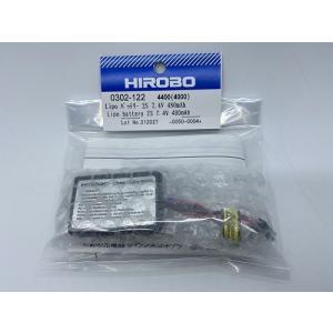 ヒロボー HIROBO パーツ 【0302-122】 Lipoバッテリー 2S 7.4V 480mAh|itempost