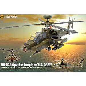 ヒロボー HIROBO ダイキャストモデル 【2402-008】 AH-64D Apache Longbow 1/48スケール|itempost