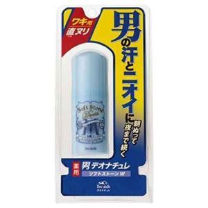 販売元:iite BY D2オンラインストア  ビューティ・コスメ・香水、ボディケア、フットケア サ...