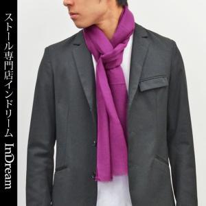 メンズ パシュミナガーゼストール 紫【メンズストール】