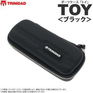 販売元:Darts Shop Thousand-01  おもちゃ・ホビー・ゲーム、ゲーム、ダーツ ■...