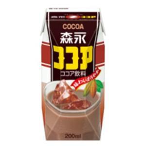 森永 ココアプリズマ 200ml 24本|itempost