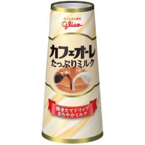 グリコ たっぷりミルクのカフェオーレ180ml 20本