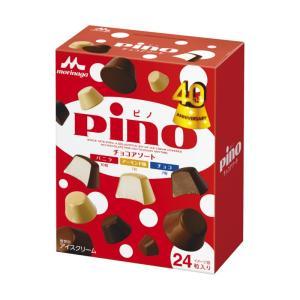【森永アイスクリーム】 ピノ チョコアソート 6箱...