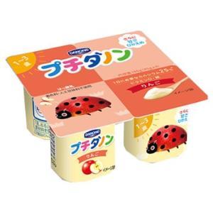 販売元:健康屋本店  フード・菓子、チーズ・乳製品卵、ヨーグルト 【プチダノン りんご(45g×4)...