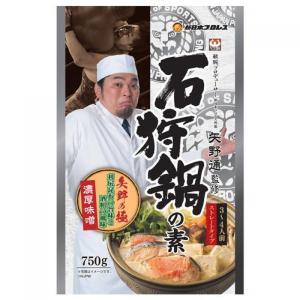 【送料無料】矢野通プロデュース 鍋つゆ 石狩鍋の素 1個(ネコポス便でポストにお届け!)