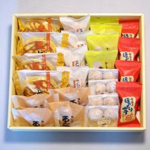 販売元:秩父菓子処 栗助  フード・菓子 栗助:しっとり甘さ控えめの自家製餡と、栗一粒の満足感 栗助...