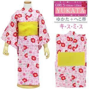 b5529abf5e92b 子供浴衣 2点セット 女の子 3サイズ ピンク色 格子 椿 桜 キスミス キッズゆかた オリジナル ガール へこ帯 夏祭り