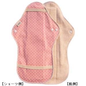 オーガニックコットン 布ナプキン Dシリーズ ナイト用:ドッ...