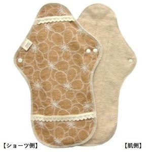 オーガニックコットン 布ナプキン Dシリーズ ナイト用:マー...