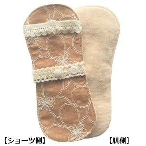 オーガニックコットン ライナー用 布ナプキン 防水ミニーナ:...