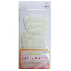【シルク手袋】【保護】【UVケア】 シルクUV・カット手袋:...