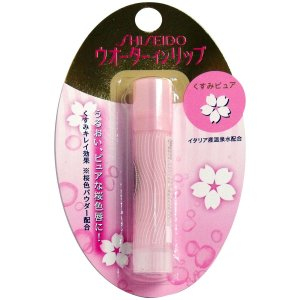 販売元:Malliah 【マリア】  ビューティ・コスメ・香水、メイクアップ、リップグロス うるおい...