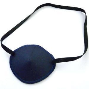 【弱視】【斜視】【目の腫れ】 アダルト用眼帯:ネイビー