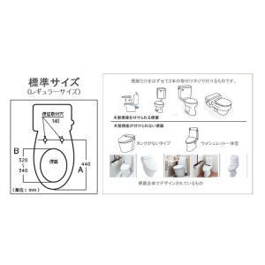 【木製便座 BAMBOO】デザインするのが難しいトイレのインテリアに最適!!オリジナルアイテム(他よ...