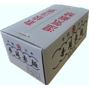 【L太麺】半田そうめん【半田の糸】 段ボール箱 8kg(134×60)