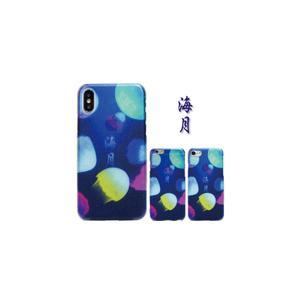 【 海月 クラゲ プリント 】 TPUソフトケース ハードケース iPhoneXS iPhoneX iPhone8 iPhone7 iPhone6s|itempost