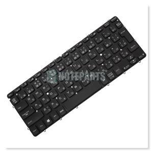 Dell デル XPS 12 9Q23 9Q33 XPS 13 9333 L321X L322X 日本語 キーボード バックライト付き itempost