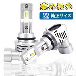 【DIABLO】20系 アルファード ヴェルファイア ハイビーム HB3 LEDバルブ BS011-T2-HB3|itempost