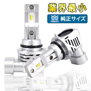 【DIABLO】ランドクルーザー200 ランドクルーザープラド ハイビーム HB3 LEDバルブ BS011-T14-HB3|itempost