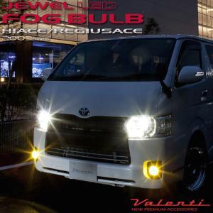 VALENTI 200系ハイエース PSX26フォグランプ専用 LEDフォグバルブ LD200-PSX26-62|itempost