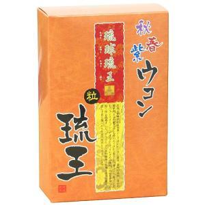 秋春紫ウコン粒 琉王粒の商品画像