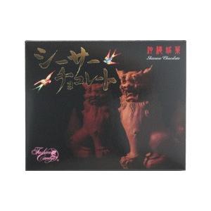 バレンタインチョコ シーサーチョコ(ミルクチョコ)5箱セット...