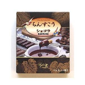 バレンタインチョコ ちんすこうショコラ(ダーク&ミルク)5箱...