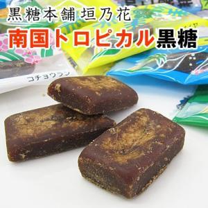 販売元:沖縄の健康食品と特産品のお取り寄せなら沖縄情報市場 150g(個包装紙込) フード・菓子、ス...