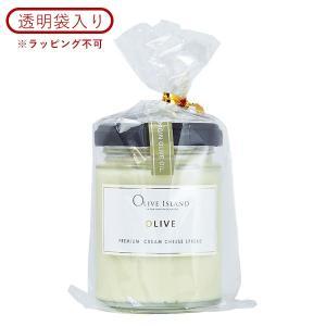販売元:Oliveisland 瀬戸内産レモンをたっぷりと使用した爽やかな酸味が特徴のクリームチーズ...