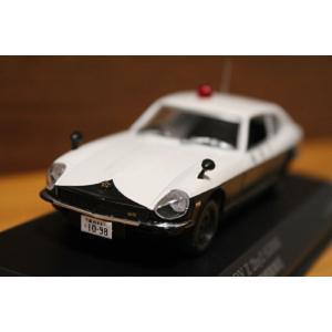レイズ 1/43 日産 フェアレディZ 2by2 1974 警視庁高速道路交通警察隊車両 H7437401
