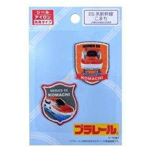 60974 プラレール「E6系新幹線こま...