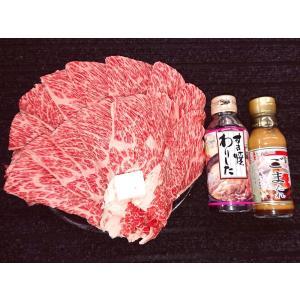 販売元:国産黒毛和牛通販販売 坂本精肉店  フード・菓子、肉・肉加工品、牛肉 国産交雑牛肩ロース20...