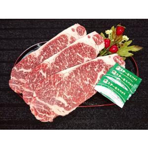 販売元:国産黒毛和牛通販販売 坂本精肉店  フード・菓子、肉・肉加工品、牛肉 国産牛サーロインステー...