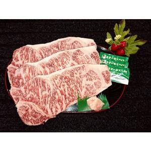 国産黒毛和牛サーロインステーキ200g3枚5等
