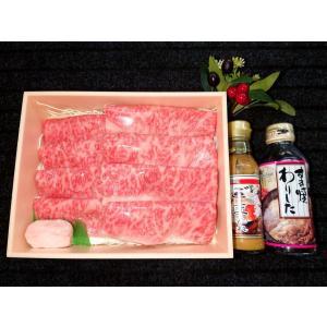 国産黒毛和牛サーロイン400gすき焼き しゃぶしゃぶ用5等級