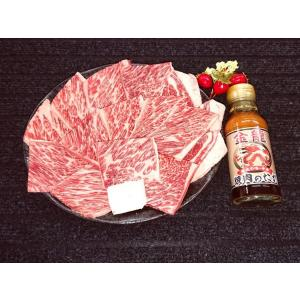 国産交雑牛肩ロース焼肉用400g