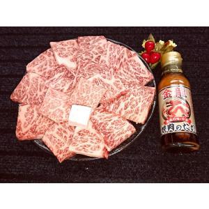 国産黒毛和牛三角バラカルビ500g焼肉用5等級