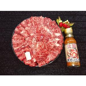国産黒毛和牛ハラミ焼肉用400g 4等級