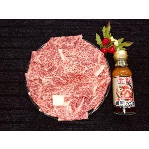 国産黒毛和牛サーロイン焼肉用300g5等級