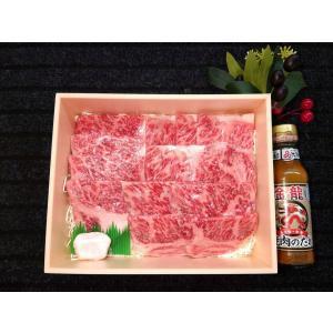 国産黒毛和牛サーロイン焼肉用500g5等級