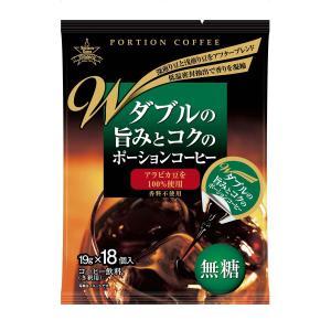 ダブルの旨みとコクのポーションコーヒー(無糖)|itempost