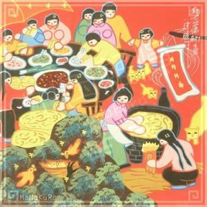 販売元:中国雑貨 華蔵 約25×25cm、額無し おもちゃ・ホビー・ゲーム、アート・美術品・骨董品・...