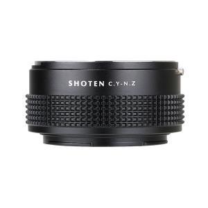 SHOTEN CY-NZ(ヤシカ・コンタックスマウントレンズ → ニコンZマウント変換)マウントアダ...