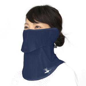 シンプソン Simpson 息苦しくない UVカット 日焼け防止 フェイスカバー フェイスマスク 耳カバー付 送料無料 STA-M01の商品画像|ナビ