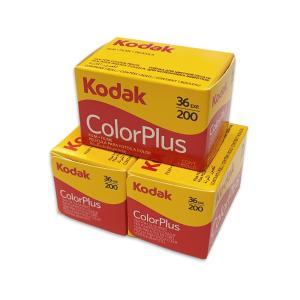 販売元:スマイルカメラ 有効期限:2020年5月 家電・AV機器・カメラ、カメラ、フイルム フィルム...