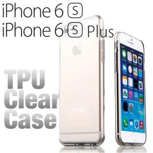 iPhone6 6s iPhone6 Plus 6s Plus ケース TPU クリアケース ソフトケース スマホケース カバー アイフォン6s 6S プラス iphone お試し|itempost